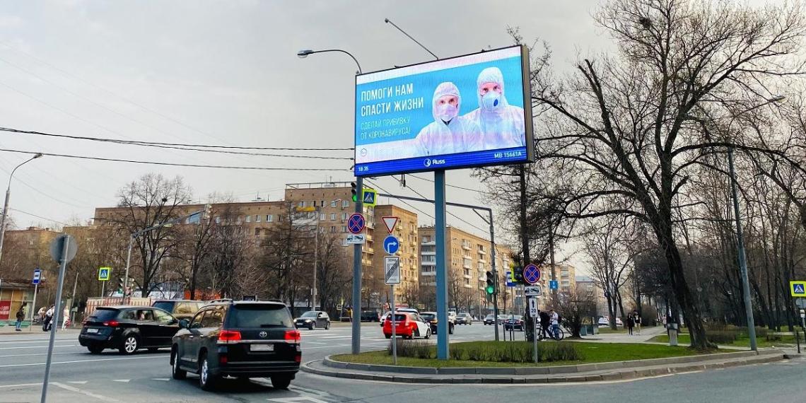 В Москве заболеваемость коронавирусом за неделю выросла на 24%
