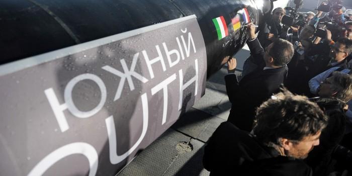 От Газпрома требуют 759 млн евро за отказ от «Южного потока»