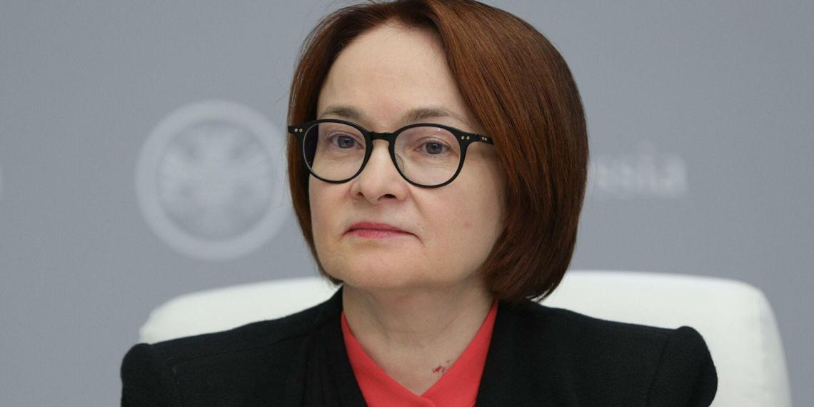 Набиуллина заявила о росте долговой нагрузки россиян