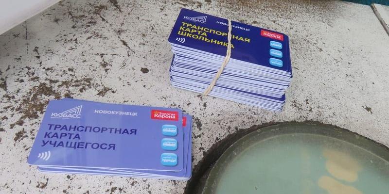 Россиянин лишился 20 миллионов рублей после поездки на автобусе