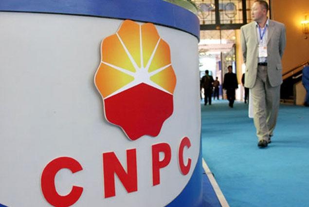 Цена нефти вырастет до 60-70 долларов – доклад китайской нефтяной корпорации