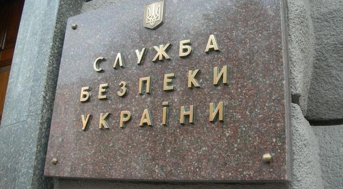 СБУ составила «черный список» российских СМИ