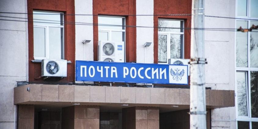 """""""Почта России"""" предложила взимать пошлину с интернет-покупок дороже €50"""