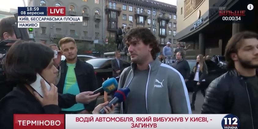 Воевавшего за ВСУ чеченца подорвали в центре Киева