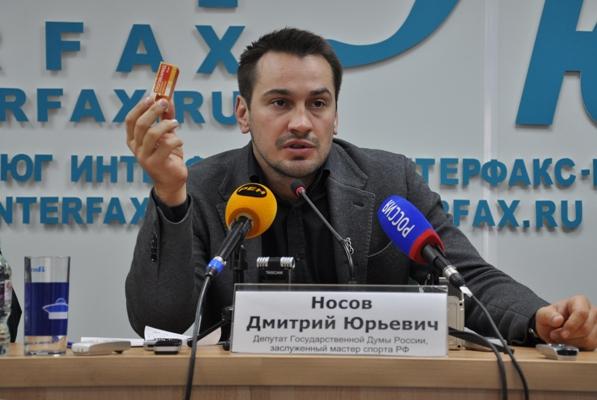 Депутат Госдумы Носов призвал мэра Москвы снести незаконные палатки