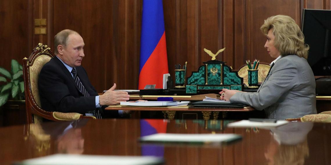 Путин вновь предложил назначить Москалькову омбудсменом