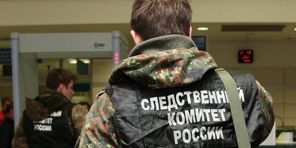Следственный комитет назвал имя совершившего теракт в Петербурге