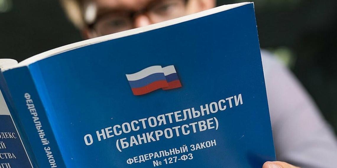 У россиянина-банкрота впервые изъяли единственное жилье