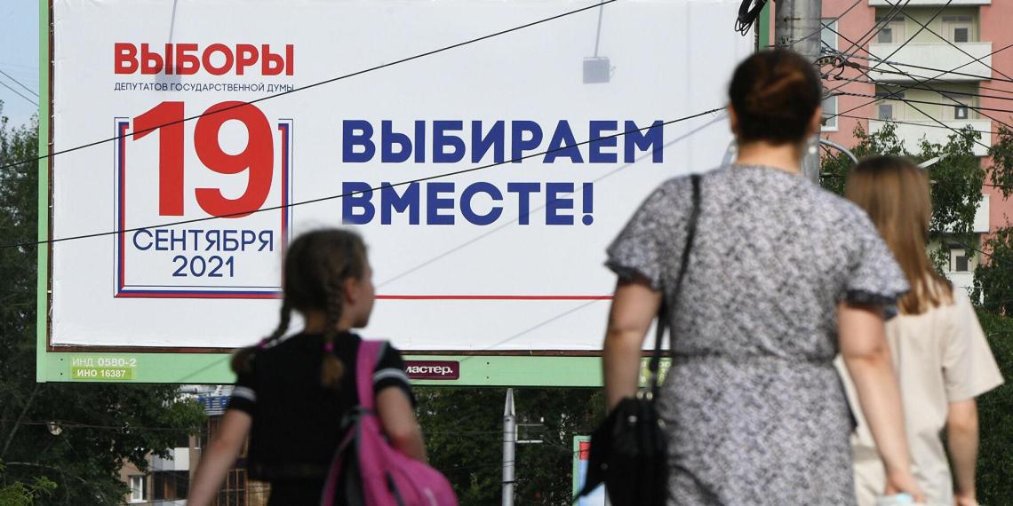 Общественная палата Москвы направит 16 тысяч наблюдателей на сентябрьские выборы