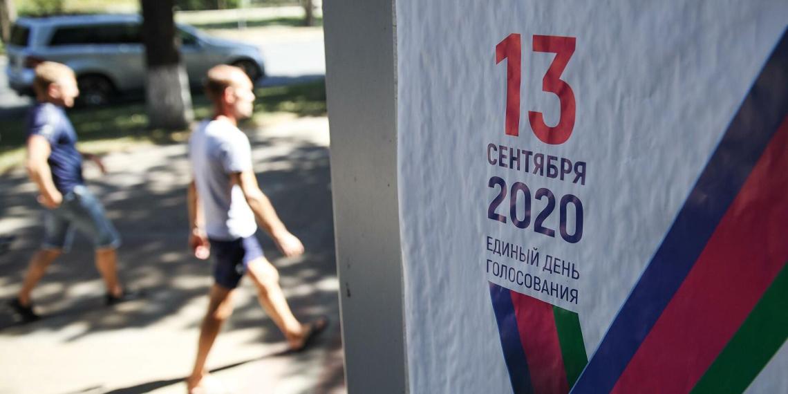 Специалисты отмечают рост активности и конкуренции на выборах 2020 года
