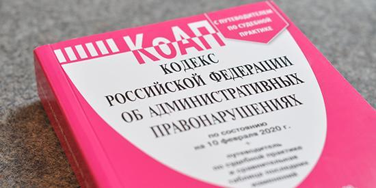 Фонд-иноагент Навального могут оштрафовать за нарушение маркировки в новом проекте