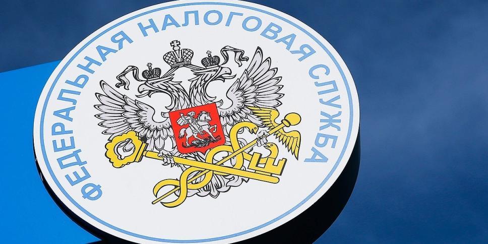 Налоговики стали в 4 раза чаще требовать сведения о счетах россиян