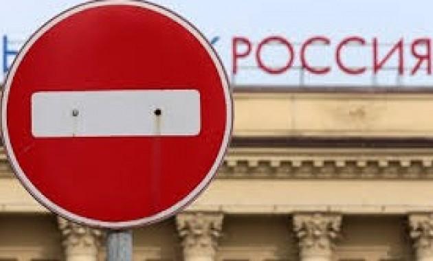 Le Figaro: Санкции Запада ударили не по тем олигархам