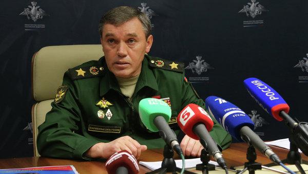 Генштаб: США и НАТО используют Украину, чтобы приблизить свои войска к границам России