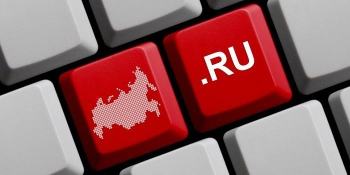 Государство берёт под контроль доменные зоны «.ru» и «.рф»