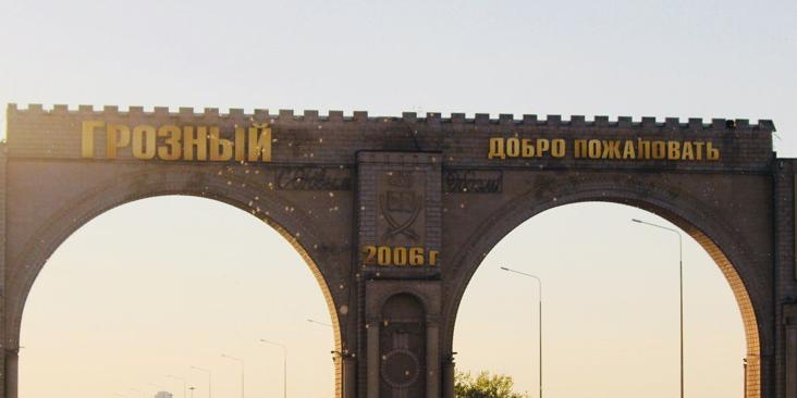 Названы города России с самыми дружелюбными соседями