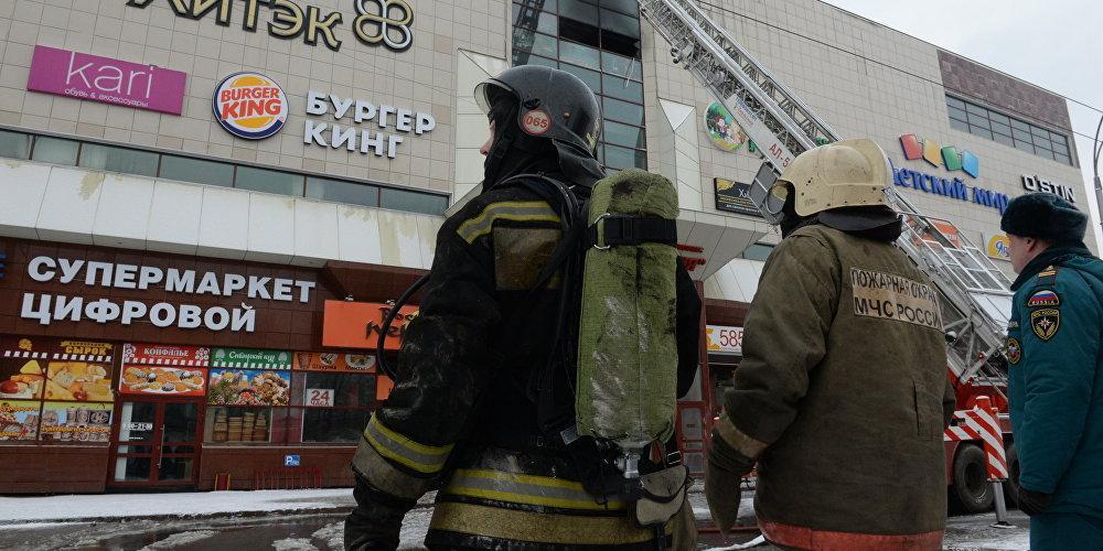 """МЧС завершило обследование сгоревшей """"Зимней вишни"""" в Кемерово"""