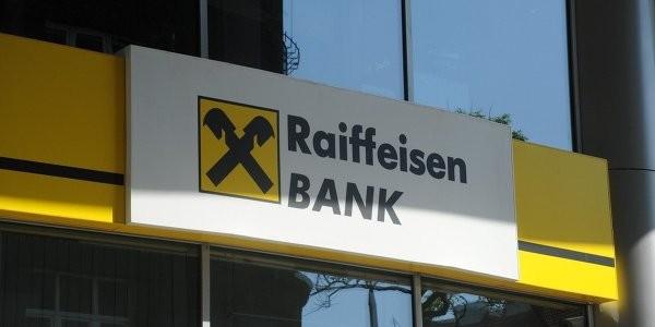 Райффайзенбанк: курс доллара может вырасти до 65 рублей к маю