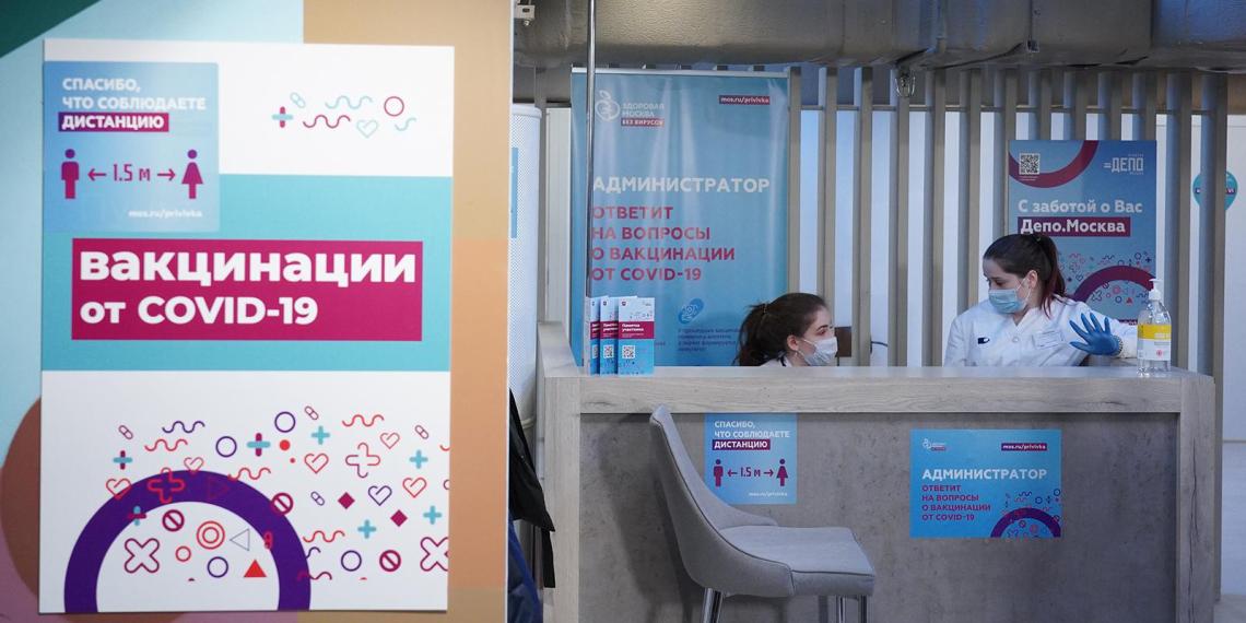 В Москве начнется вакцинация от коронавируса еще  в 9 торговых центрах