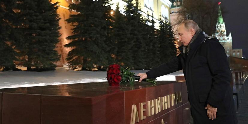 Путин в 77-ю годовщину снятия блокады Ленинграда возложил цветы в Александровском саду