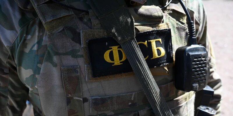ФСБ обвинила украинскую разведку во взрыве газопровода в Крыму