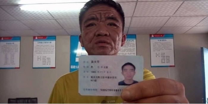 Китаец к 30 годам стал выглядеть как старик