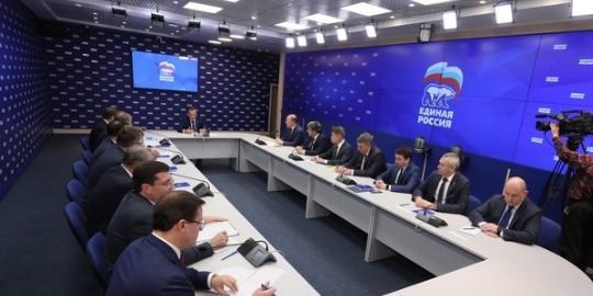 """Три губернатора заявили о готовности стать секретарями региональных отделений партии """"Единая Россия"""""""