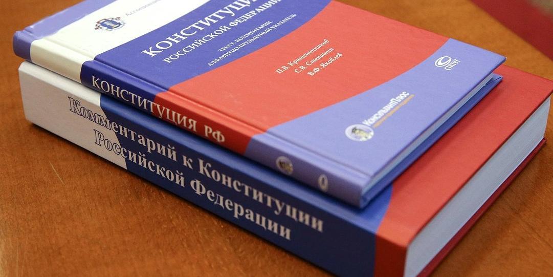 Клишас опроверг фейк про обнуление президентских сроков