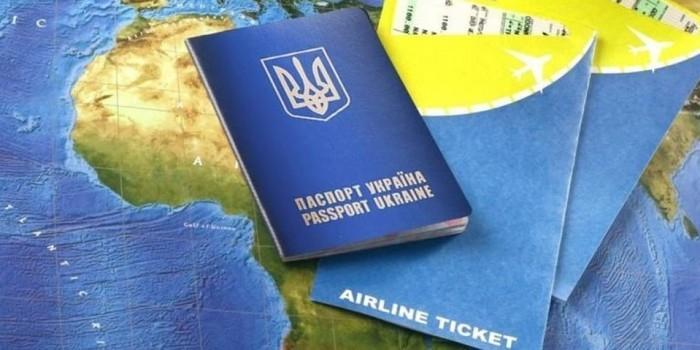 Евросоюз официально отменил визы для Украины