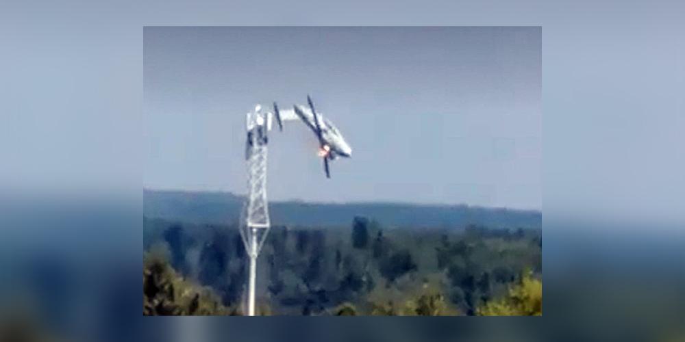 Названа предварительная причина падения Ил-112В в Подмосковье