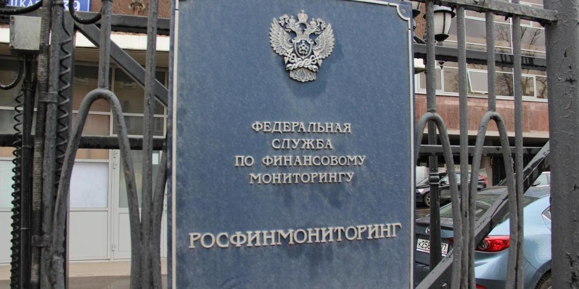 В России будут отслеживать переводы гражданам из враждебных стран