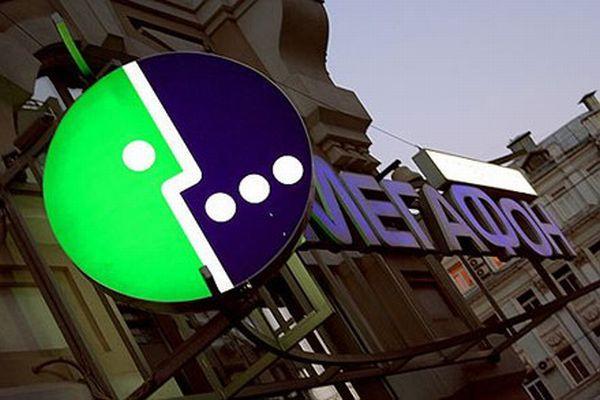 «Мегафон» перевел 40% оборотного капитала в гонконгские доллары