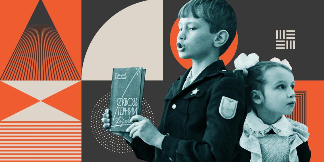 10 фактов о советском образовании, которые вас удивят