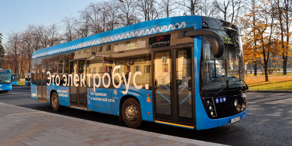 Собянин открыл завод по производству электробусов в Сокольниках