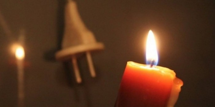 Украина решила отключить электричество в ЛНР