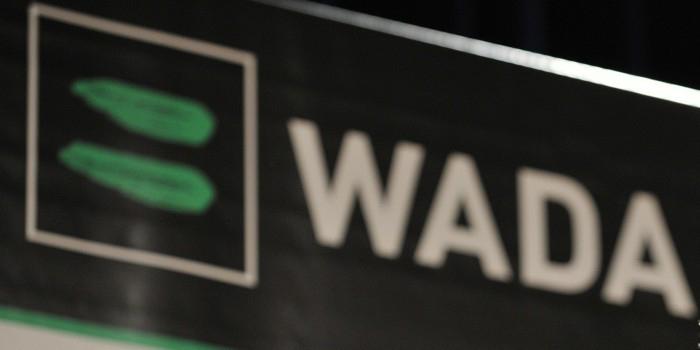 WADA подтвердило подлинность шестой части опубликованных хакерами документов