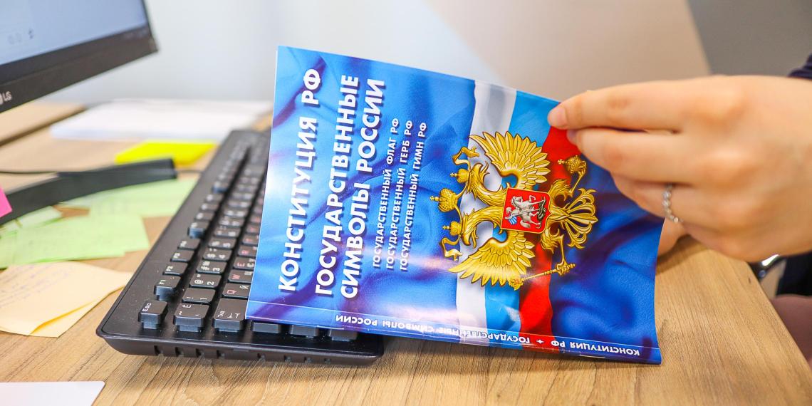 Выявлено более 200 фейков о голосовании по поправкам в Конституцию РФ