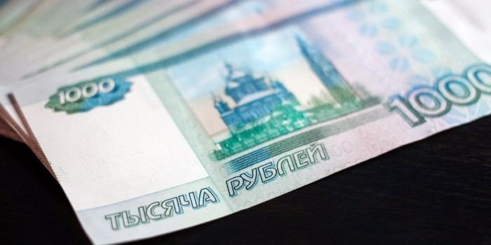 Goldman Sachs включил покупку рубля в число рекомендаций на 2016 год