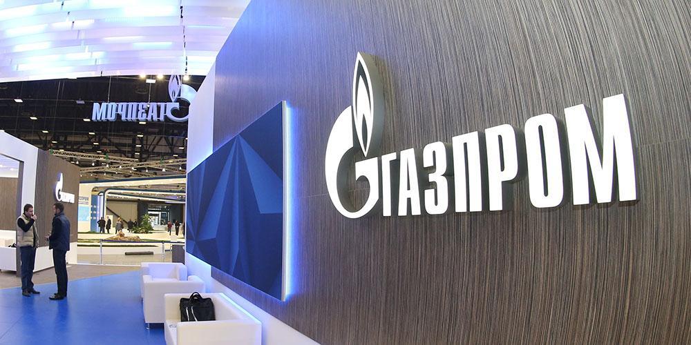 Газпром вернул деньги Украине