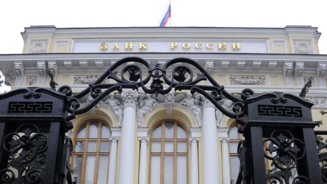 """Нужно ли освобождать Центробанк от """"иностранного ига""""?"""