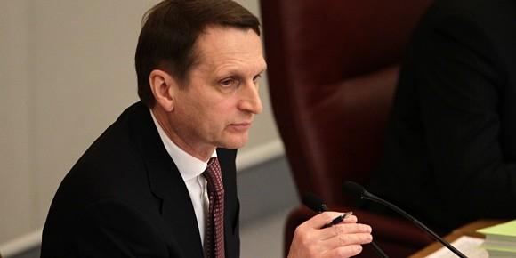 Нарышкин: Госдума и Совфед проведут в пятницу заседание по борьбе с терроризмом