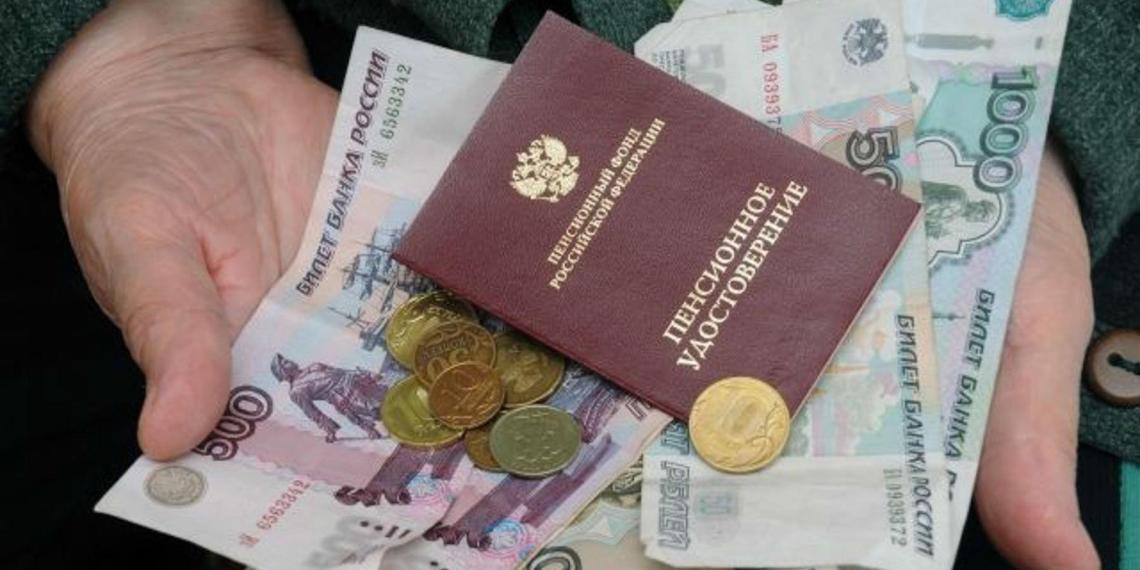 В России поменяют порядок назначения соцдоплат к пенсии