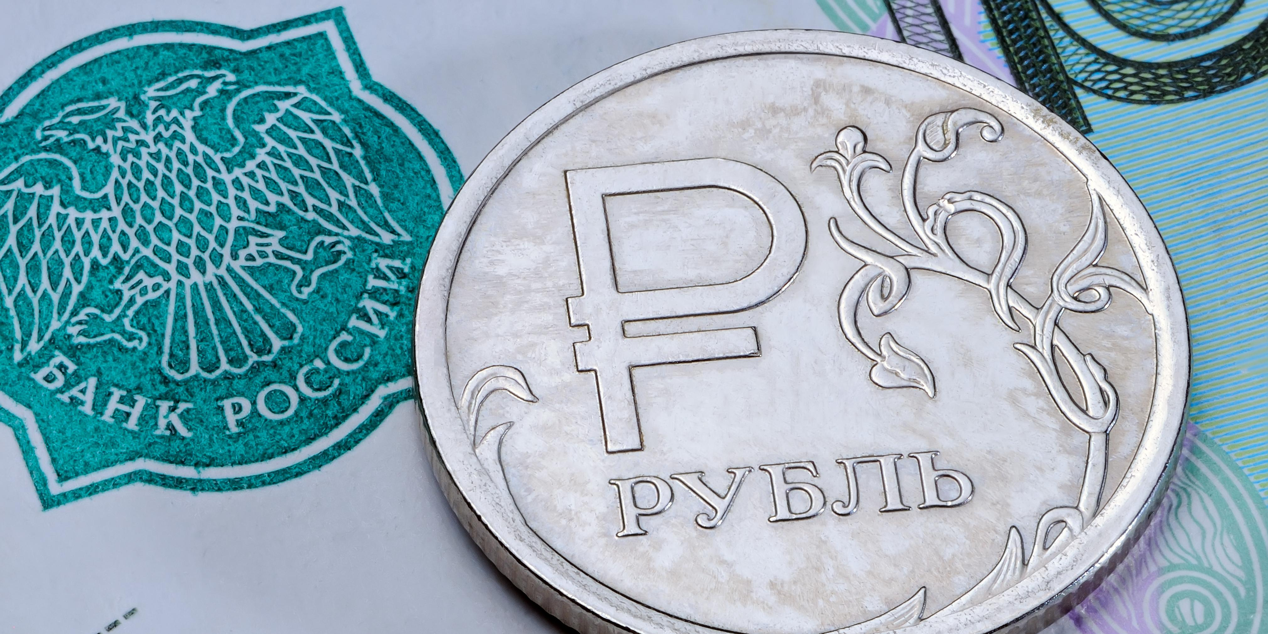 Внешний долг РФ достиг $481 млрд