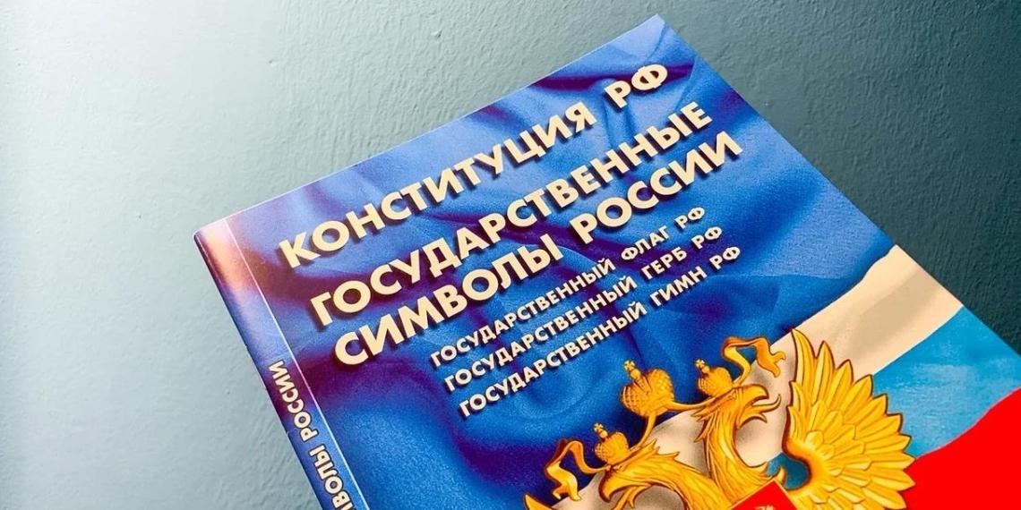 Дети – в приоритете: как Конституция поможет развитию семейной политики в РФ
