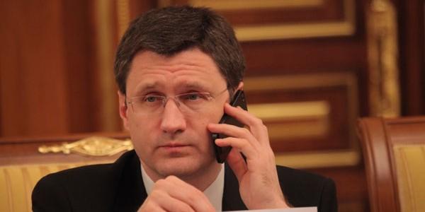 Новак оценил потери Украины от покупки газа в Европе