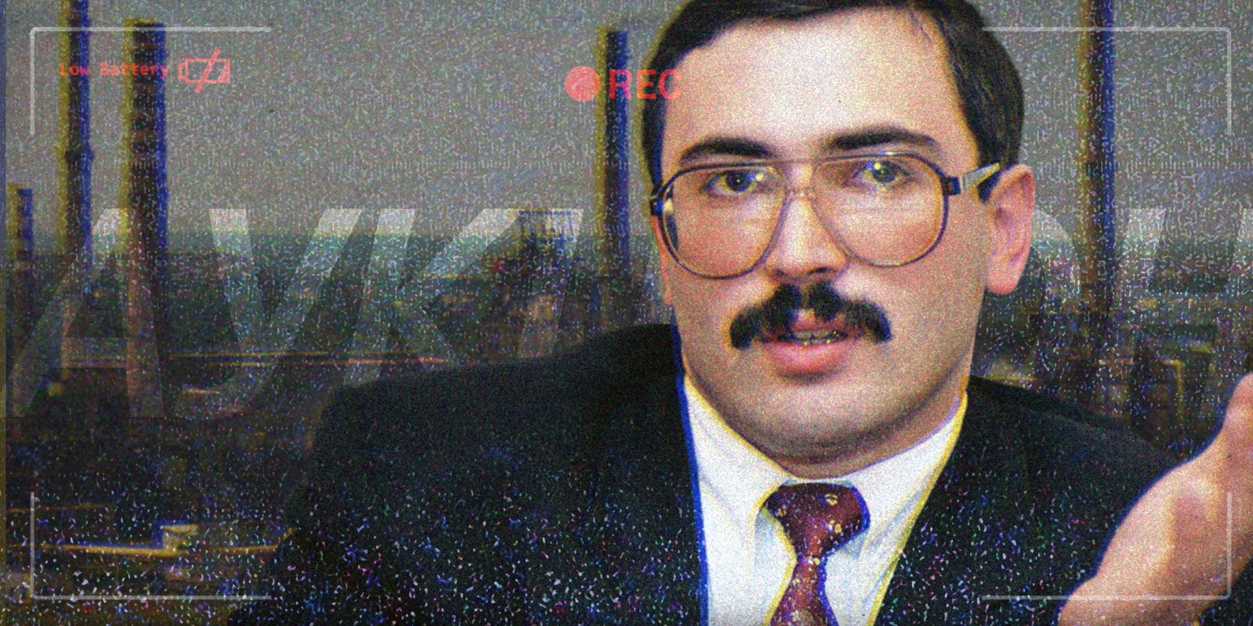 Залоговые аукционы Потанина-Ходорковского: невыученные уроки истории