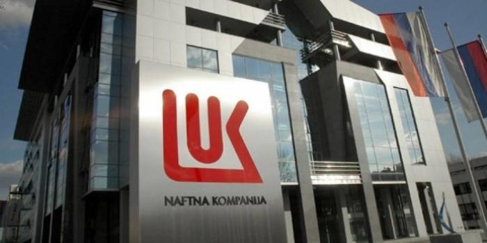Румыния обвинила «дочку» ЛУКОЙЛа в отмывании денег