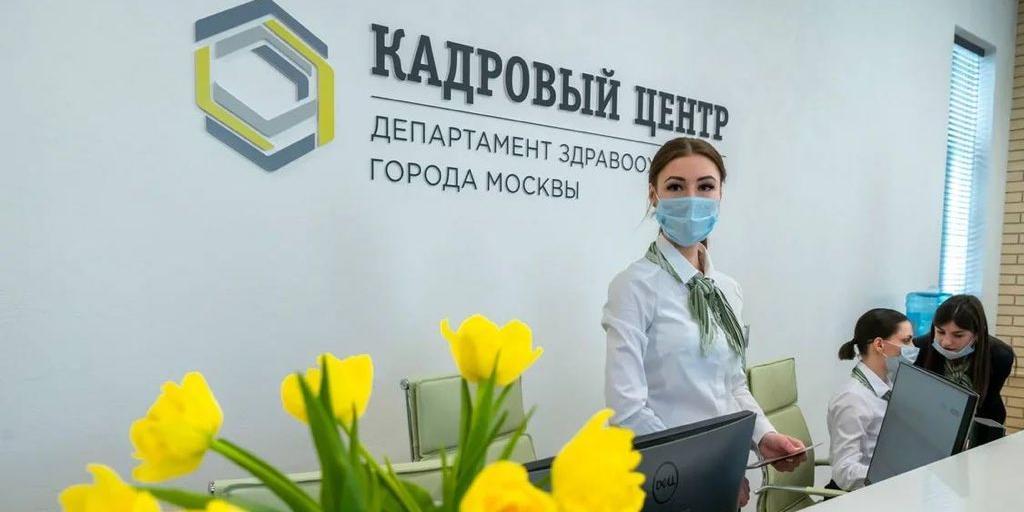 Собянин рассказал о новой площадке оценки профессиональных навыков медиков