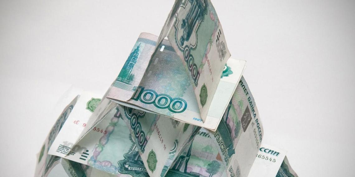 В России насчитали рекордное число финансовых пирамид