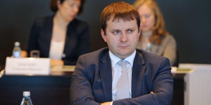 Глава Минэкономразвития дал прогноз курса рубля к концу года
